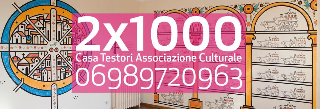 Web_2x1000